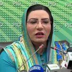 3 journalist infected coronavirus pakistan