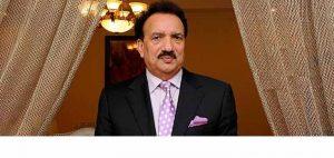 Shocking writing of Rehman Malik