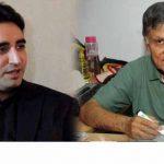 ahfaz ur rehman and bilawal bhutto zardari