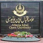 allama iqbal open university matric fa students admission extend 15 april