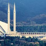 islamabad suicide front of prime minister house islamabad