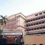 jinnah sindh medical university internation network