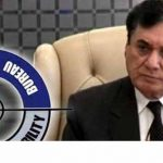 justice r javed iqbal chairman nab pm coronavirus fund