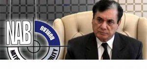 justice r javed iqbal chairman nab pm coronavirus fund