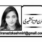 kiran aziz kashmiri urdu columnist