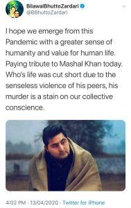 mishal khan bilawal bhutto zardari twitt 1