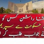 sindh government ration distribution corruption lockdown