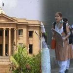 sindh high court suspends petition school fees