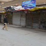 bilawal bhutto zardari lockdown extend in balochistan