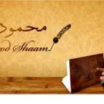 mehmood sham