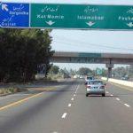 pakistan motorway no fruit trees