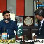 atif iqbal high q pharmaceutical