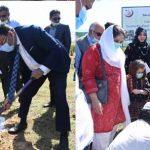 Dr khalid iraqi dua foundation