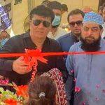 al qadir foundation surjani town free clinic 3132021