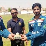 sixth national bank president cricket tournament 3132021
