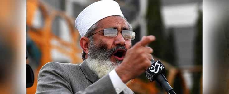 siraj ul haq ameer jamaat islami pakistan